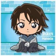 11. N-11 Shukichi Haneda 「 Detective Conan APTX (Apotoxin) 4869 Gumi with Chijimi Squad 」