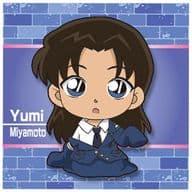 12. N-12 Yumi Miyamoto 「 Detective Conan APTX (Apotoxin) 4869 Gumi with Chijimi Squad 」