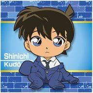 13. [Rare] R-1 Shinichi Kudo 「 Detective Conan APTX (Apotoxin) 4869 Gumi with Chiji-Zire 」