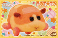 No. 01 Potato 「 PUI PUI Molka Seal Collection 」