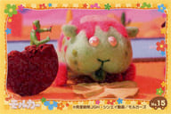 No. 15, Chapter 6 : Zombies and Lunch B 「 PUI PUI Molka Seal Collection 」
