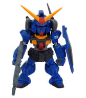 Gundam Mk-II Beam Rifle [Titans] 「 FW GUNDAM CONVERGE3 」