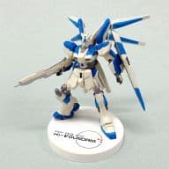 Hi - ν Gundam 「 Gundam Mini Figure Selection Plus 10 」