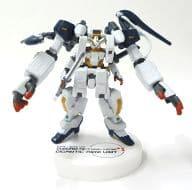 Gundam TR-1 (Haisle Aura) with Gigantic Arm Unit 「 Gundam Mini Figure Selection Plus 10 」