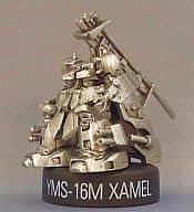 Zamel Gundam Mini Figure Selection 7