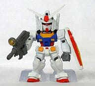 RX-78-2 Gundam (equipped with beam rifle) 「 FW GUNDAM CONVERGE 」
