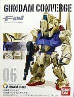 MSN-00100 100 「 FW GUNDAM CONVERGE 」