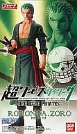 Zoro 「 Super ONE PIECE Styling REUNITED PIRATES 」