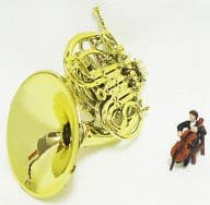 Horn 「 My Orchestra Minimini Instrument Collection Part1 」