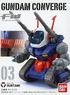 RX-75 RX-75 Guntank 「 FW GUNDAM CONVERGE SELECTION 」 7-ELEVEN convenience stores only