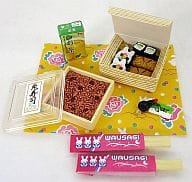 "Souvenir sushi set ""Mini-Colle Japanese Rabbit Sweetheart"""