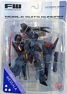 Messara 「 FW Gundam Ultimate Operation Plus 」