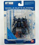 Gwf Custom 「 FW Gundam Ultimate Operation Best Selection 」