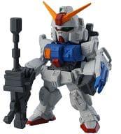 Land Battle Gundam (with 180 mm Cannon) 「 FW GUNDAM CONVERGE12 」