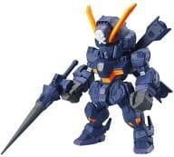Mitayo Gundam X-2 「 FW GUNDAM CONVERGE11 」