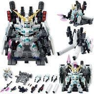 FW GUNDAM CONVERGE EX02 Full Armor Unicorn Gundam