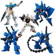 Set of 5 Kinds 「 Mobile Suit Gundam ASSAULT KINGDOM 9 」