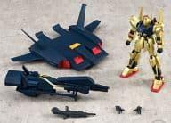Mobile Suit Gundam ASSAULT KINGDOM EX06 100 Type Set