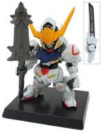 [Expiration Date] 1. Gundam Bărbat 「 FW GUNDAM CONVERGE #2 」