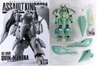 Mobile Suit Gundam ASSAULT KINGDOM QUEEN Mansa Premium Bandai only