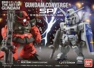 G3 Gundam & Char exclusive Rick Dom 「 FW GUNDAM CONVERGE 」 Mobile Suit Gundam Exhibition THE ART OF GUNDAM only