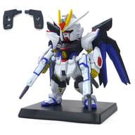 Strike ZGMF-X10A Freedom Gundam 「 FW GUNDAM CONVERGE #04 」