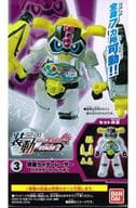 """3. Kamen Rider Laser Bike Gamer Level 1 """"Kamen Rider Exceed Stage 2"""""""