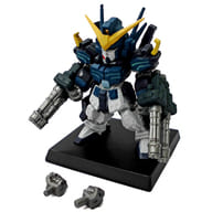 "2. Gundam Heavy Arms Revised (EW version) ""FW GUNDAM CONVERGE # 6"""