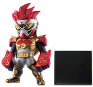 """3.Kamen Rider Paradox Fighter Gamer Level 50 """"CONVERGE KAMEN RIDER 17"""""""