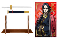 2) Asei A 「 Kingdom Weapons Collection 」