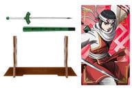 3. Kyo Uqai Qalǰa A 「 Kingdom Weapons Collection 」