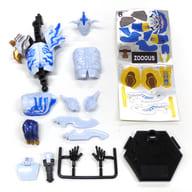 8. Zos Armor 「 装動 Kamen Rider Saver Book10 」
