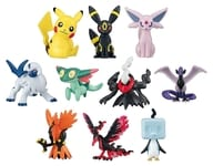 Set of 10 Kinds 「 Pokemon Get Collections Candy Search, Pokemon World! 」
