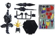 10. The Brightest X Sword Man Powerful Armor 「 装動 Kamen Rider Saver Book8 」