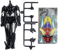 11. Brightest X Sword Man Wonderful Body 「 装動 Kamen Rider Saver Book8 」