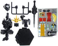 12. Brightest X Sword Man Wonderful Armor 「 装動 Kamen Rider Saver Book8 」