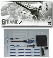 Mobile Suit Gundam G Frame Hi - v Gundam Optional Parts Set Premium Bandai Limited