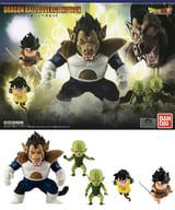 Dragonball ADVERGE MOTION Otaru Vegeta Set Premium Bandai Only