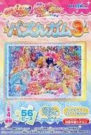 3「HUGっと!プリキュア パズルガム3」