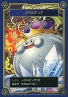 Metal King 「 Dragon Quest 35 th Anniversary Memory Alucard Collection 」
