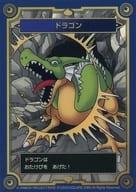 Dragon 「 Dragon Quest 35 th Anniversary Memory Alucard Collection Gum 」
