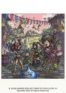 Dragon Quest IX Package Illustration 「 Dragon Quest 35 th Anniversary Memory Alucard Collection Gum 」