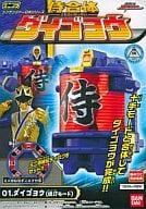 daigoyou(燈籠模式 ) 「武士小型艦隊認真保溫器」武士合併 daigoyouminipulasymken 保溫器惡棍系列