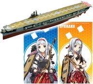 翔鶴「軍艦這個型號 Vol.1 」