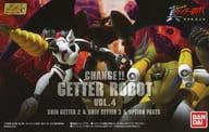 Super MINIPLA Shin (change!) GETTER ROBO Vol. 4 Premium Bandai only
