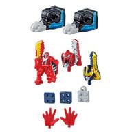 "4. Ammon Knuckles + Coupling Parts ""Mini Plastic Knight Ryu Sentai Ryusouja Knight Dragon Coalescing Series 05"""