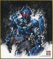 4. Kamen Rider Grease Blizzard 「 Kamen Rider Shikishi ART3 」