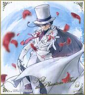 [Rare] 12. Kaitou Kid (Foil Pressed) 「 Detective Conan Shikishi ART2 」