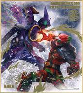 15. Kamen Rider Óðr 『 Red Crack and Satisfaction and Eiji no Ki 』 (Gold Leaf) 「 Kamen Rider Shikishi ART6 」