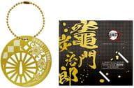 1. Sumijiro Kamado 「 Kimetsu-no Yaiba Metal Book Marker 」